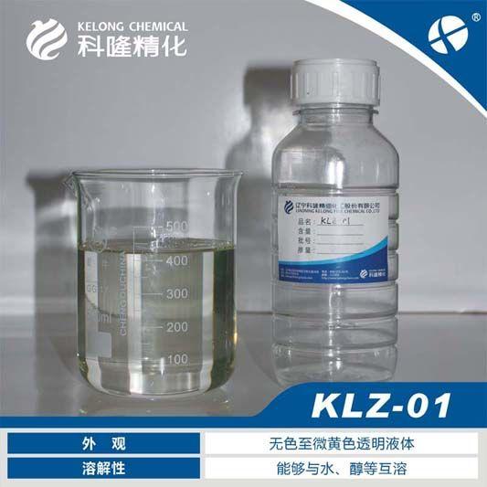 水泥助磨剂用新型原料 KLZ-01图片
