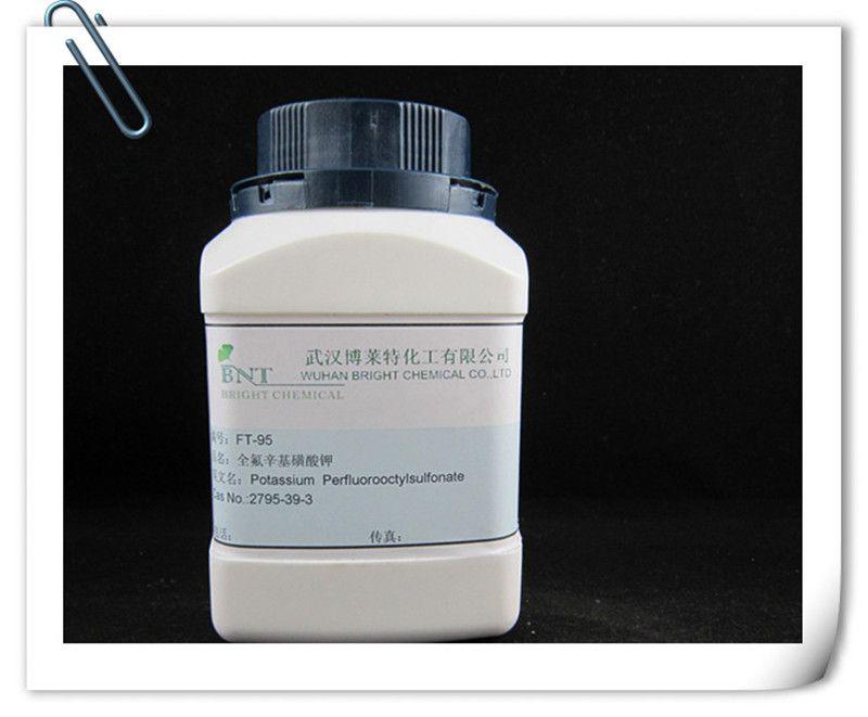 全氟辛基磺酸钾图片