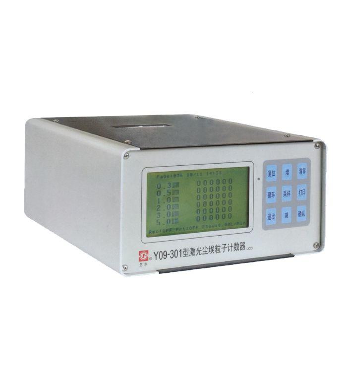 Y09-301AC/DC型尘埃粒子计数器图片