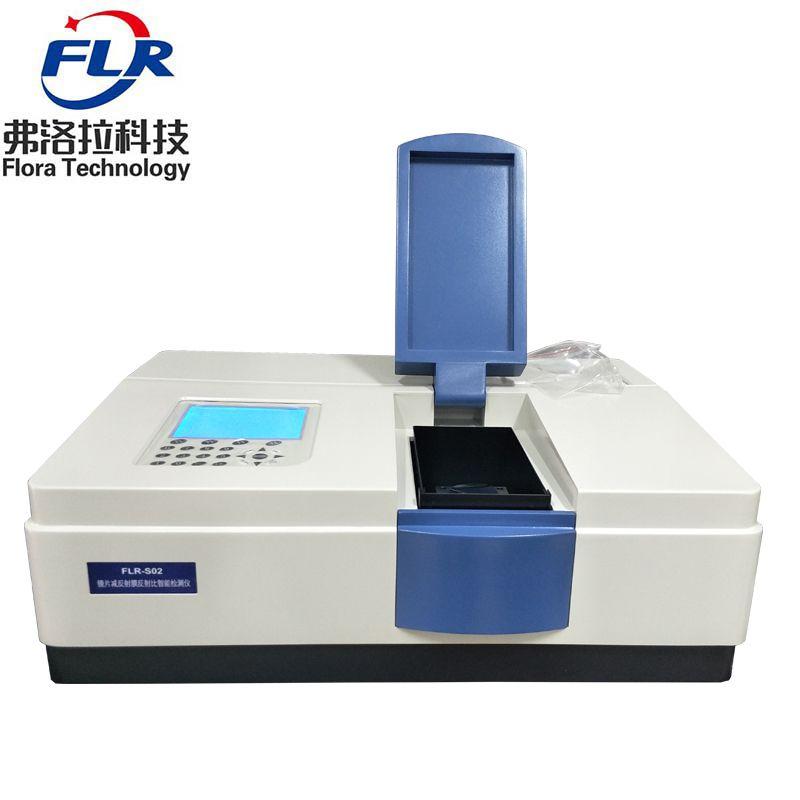 FLR-S02镜片减反射膜反射比测试仪图片