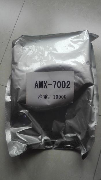 AMX-7002图片