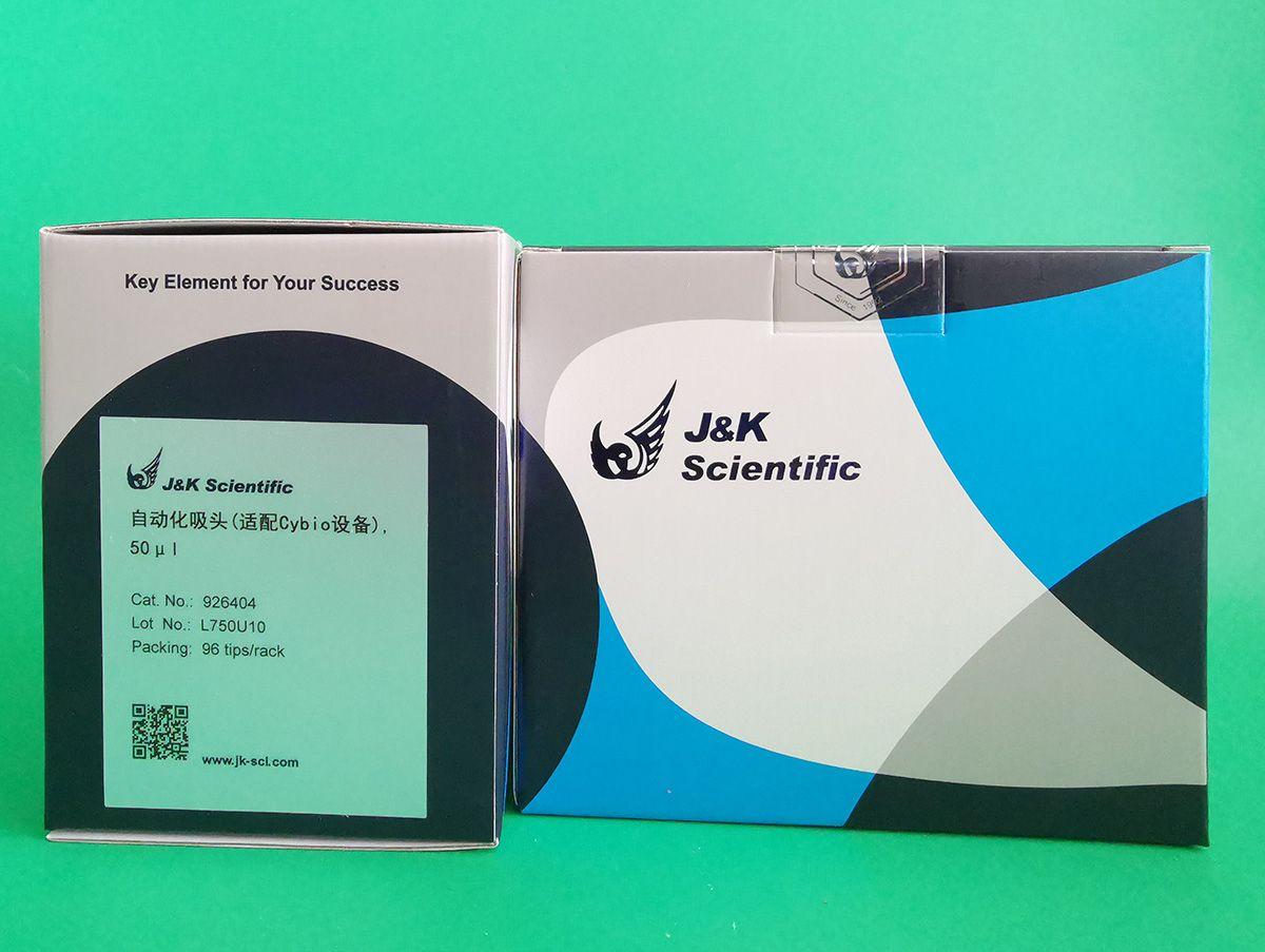 自动化吸头(适配Cybio设备)50μl96支/盒图片
