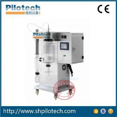 YC-015小型喷雾干燥机图片