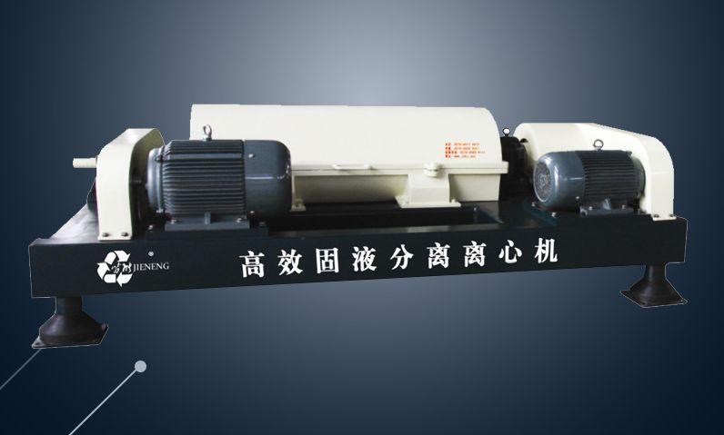 LWJ系列双电机变频离心机图片