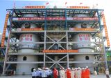 中化泉州20/50万吨EO/EG装置建成中交