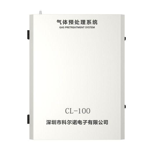 CL-100气体预处理系统图片