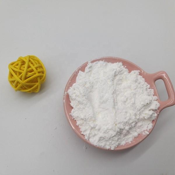 谷胱甘肽图片