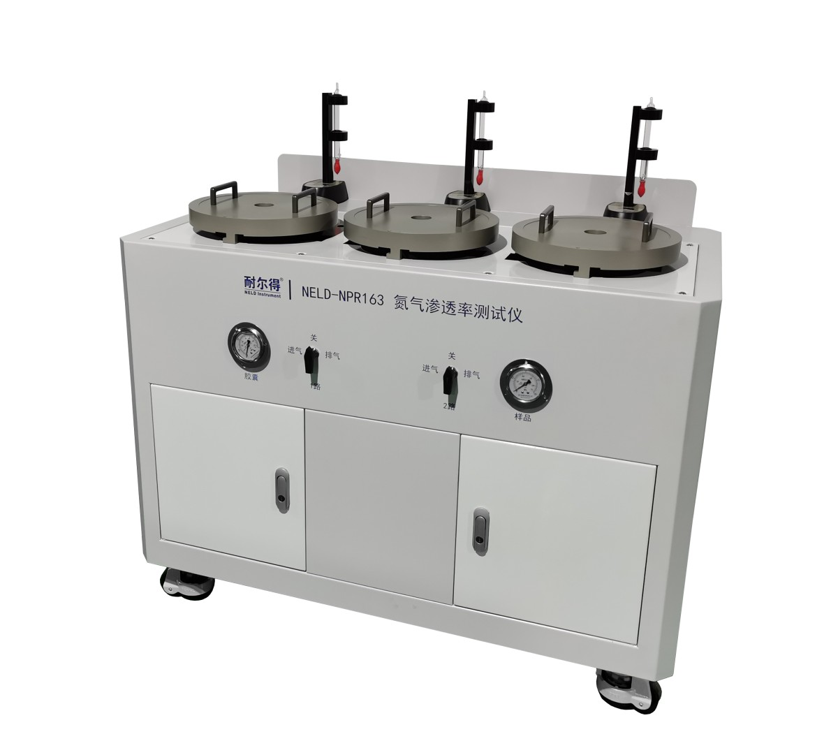 氮气渗透率测试仪图片