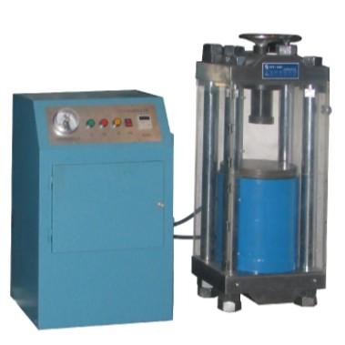ZYP-1000自动粉末压片机图片