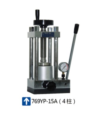 769YP-15A手动粉末压片机图片